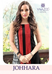 JOHHARA STYLISH KURTIS WHOLESALE RATE BY GOSIYA EXPORTS SURAT (1)