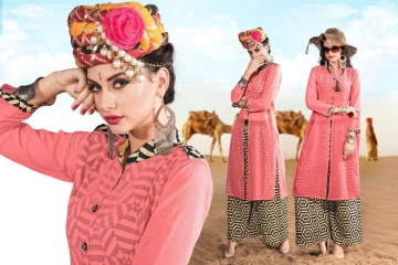 JUGANI STICHED GEORGETTE KURTI & PLAZOO COLLECTION WHOLESALE DEALER BEST RATE BY GOSIYA EXPORTS SURAT (11)