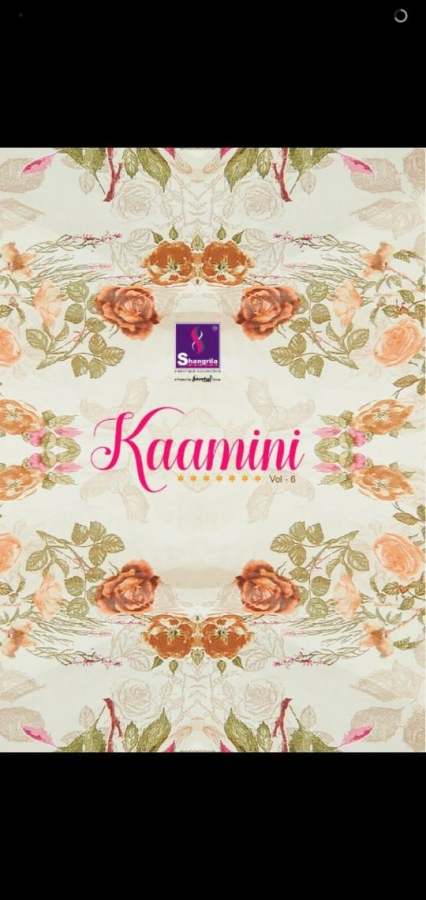 KAAMINI VOL 6 BY SHANGRILA  (1)