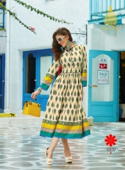 KAJAL STYLE FASHION MONZA VOL 1 CATALOG COTTON EXCLUSIVE TRENDY KURTIES WHOLESALE (3)