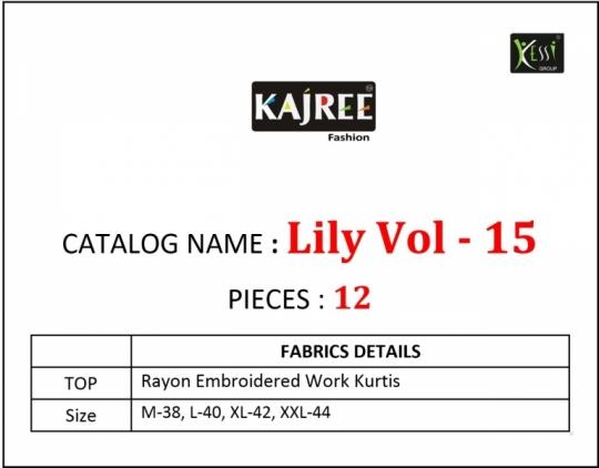 KAJREE LILY VOL 15  (13)