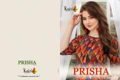 Kajri style presents prisha vol 1 (1)