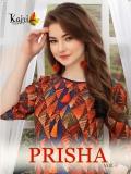 Kajri style presents prisha vol 1