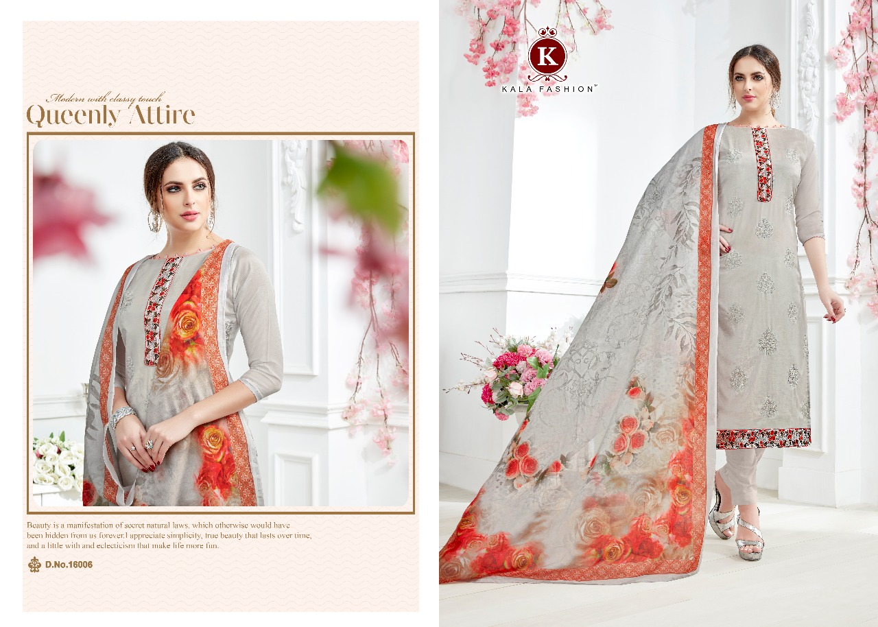 b83bbc508c Gosiya Exports » KALA FASHION ALIA WHOLESALE FANCY SILK PARTY WEAR ...