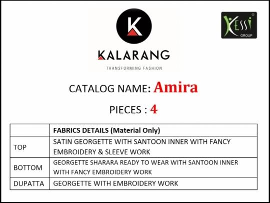KALARANG AMIRA  (5)