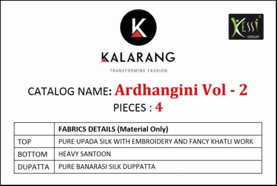 KALARANG FASHION ARDHANGINI VOL 2  (4)