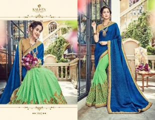KALISTA FASHION BY RAGINI CATALOGUE DESIGNER PARTY WEAR SAREES COLLECTION WHOLESALE SUPPLIER DEALER BEST RATE BY (1)