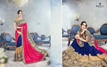 KALISTA FASHION EMPEROR CATALOG FANCY EMBROIDERED PARTY WEAR SAREES WHOLESALE DEALER BEST EXPORTS SURAT (2)