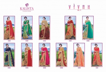 KALSITA FASHION VIVAH 2 CATALOG WHOLESALE PARTY WEAR SAREES COLLECTION DEALER BEST RATE BY GOSIYA EXPORTS SURAT (9)