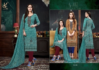 KAPIL FAB BY AMIRA CATALOGUE CASUAL WEAR PASHMINA PRINTS COLLECTION WHOLESALE BEST RATE BY GOSIYA EXPORTS SURAT (8)