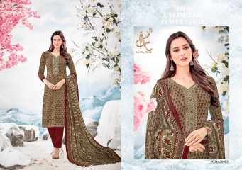 KAPIL FAB NAFEEZ CATALOG PURE PASHMINA PRINTS WINTER COLLECTION WHOLESALE (3)
