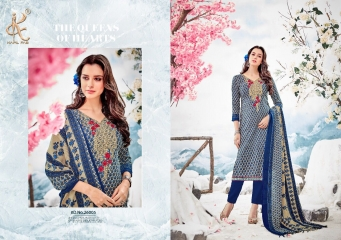 KAPIL FAB NAFEEZ CATALOG PURE PASHMINA PRINTS WINTER COLLECTION WHOLESALE (5)