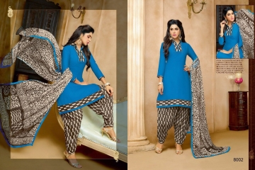 KAPIL TRENDS SHRINGAR VOL 1 PATIALA DRESS MATERIAL AT BEST RATE BY GOSIYA EXPORTS SURAT (1)