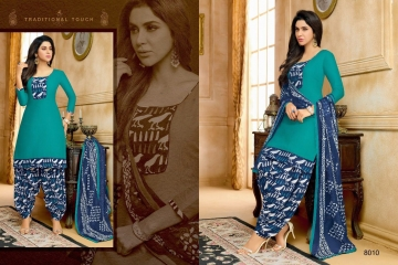 KAPIL TRENDS SHRINGAR VOL 1 PATIALA DRESS MATERIAL AT BEST RATE BY GOSIYA EXPORTS SURAT (25)