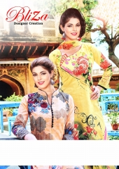 KARACHI AMIRA NEW CATALOG LONCH WHOLESLAE BEST RATE BY GOSIYA EXPORTS SURAT (3)