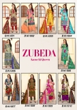 KARACHI QUEEN BY ZUBEDA (11)