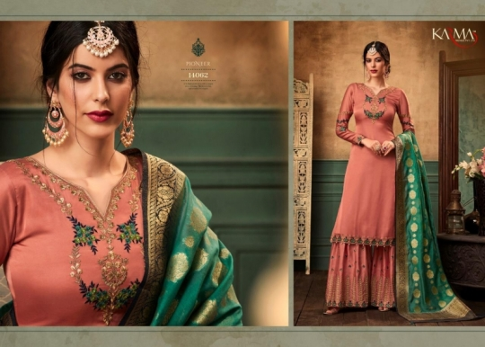 KARMA TRENDZ 14058-63 SERIES SATIN GEORGETTE SHARARA STYLE SUITS WHOLESALE DEALER BEST RATE BY GOSIYA EXPORTS SURAT (6)