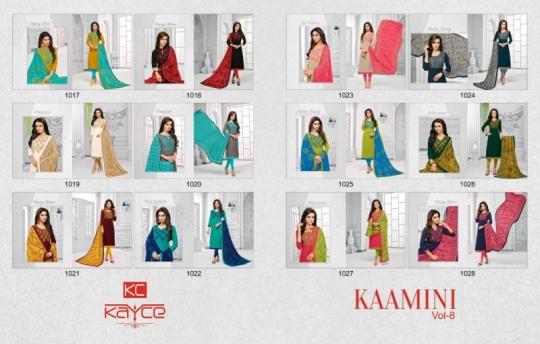 KASHMEERA KAAMINI VOL 8  (11)