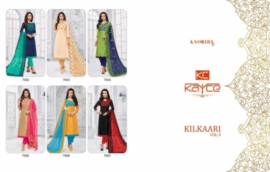 KASHMEERA KILKARI VOL 3 COTTON FABRIC SALWAR SUITS WHOLESALE DEALER BEST RATE BY GOSIYA EXPORTS SURAT (8)