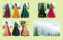 KASHMIR VALLEY VINAY FASHION (10)