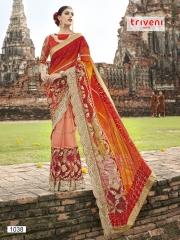 Kaushlya-Triveni-Wholesaleprice- (6)
