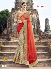 Kaushlya-Triveni-Wholesaleprice- (8)