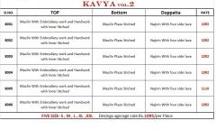 KAVYA VOL 2 (8)