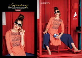 KAYA BLUEBERRY 5 CATALOG (12)
