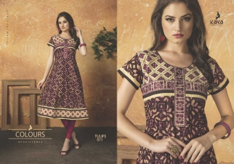 KAYA TULIP VOL 3 COTTON DESIGNER KURTI CATALOG WHOLESALE BEST RATE BY GOSIYA EXPORTS FROM SURAT (1)