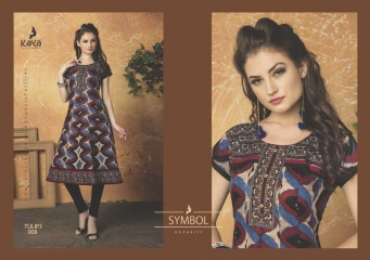 KAYA TULIP VOL 3 COTTON DESIGNER KURTI CATALOG WHOLESALE BEST RATE BY GOSIYA EXPORTS FROM SURAT (9)