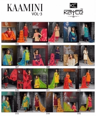 KAYCEE TRENDZ KAMINI VOL 3 COTTON EMBROIDERED SALWAR KAMEEZ WHOLESALE SUPPLIER BEST RATE BY GOSIYA EXPORTS SURAT (12)