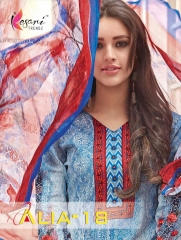 KESARI TRENDZ AALIA VOL 18 SALWAR KAMEEZ CATALOG WHOLESALE RATE (1)