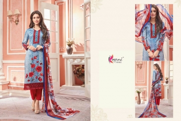 KESARI TRENDZ AALIA VOL 18 SALWAR KAMEEZ CATALOG WHOLESALE RATE (10)