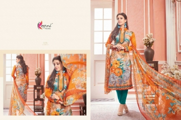 KESARI TRENDZ AALIA VOL 18 SALWAR KAMEEZ CATALOG WHOLESALE RATE (2)