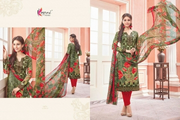 KESARI TRENDZ AALIA VOL 18 SALWAR KAMEEZ CATALOG WHOLESALE RATE (4)