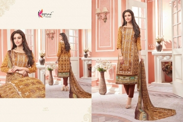 KESARI TRENDZ AALIA VOL 18 SALWAR KAMEEZ CATALOG WHOLESALE RATE (5)