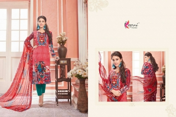 KESARI TRENDZ AALIA VOL 18 SALWAR KAMEEZ CATALOG WHOLESALE RATE (7)