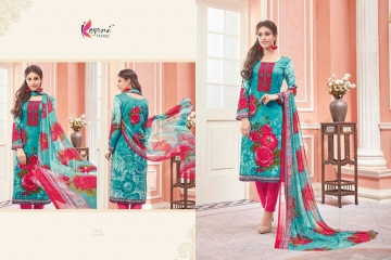 KESARI TRENDZ AALIA VOL 18 SALWAR KAMEEZ CATALOG WHOLESALE RATE (8)