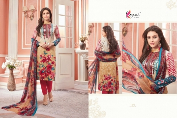 KESARI TRENDZ AALIA VOL 18 SALWAR KAMEEZ CATALOG WHOLESALE RATE (9)