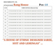 KESSI FABRICS RANG HOUSE WHOLESALE (14)