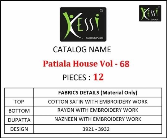 KESSI PATIYALA HOUSE VOL 68 COTTON FABRIC UNSTITCHED  (12)