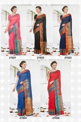 KESSI SHIYAMA VOL 2 COTTON EMBROIDERED SAREES WHOLESALER BEST RATE BY GOSIYA EXPORTS SURAT (4)