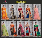 KHADI SILK RAJTEX WEAVING (9)