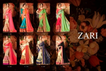KIANAA ZARI FANCY EXCLUSIVE SAREE CATALOG IN WHOLESALE BEST RATE BY GOSIYA EXPORTS SURAT (24)
