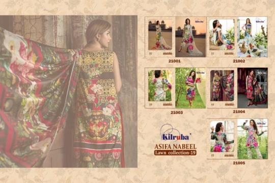 KILRUBA ASIFA NABEEL LAWN COLLECTION 19 COTTON PAKISTANI CONCEPT OF SUITS WHOLESALE DEALER BEST RATE BY GOSIYA EXPORTS SURAT (3)