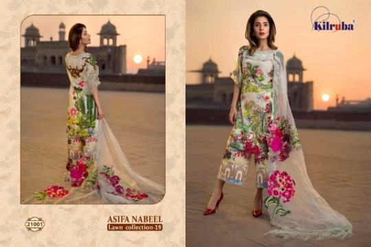 KILRUBA ASIFA NABEEL LAWN COLLECTION 19 COTTON PAKISTANI CONCEPT OF SUITS WHOLESALE DEALER BEST RATE BY GOSIYA EXPORTS SURAT (4)