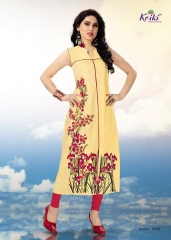 KOIKI BLOSSOM FANCY SILK KURTIS CATALOG IN WHOLESALE BEST RATE BY GOSIYA EXPORTS SUPPLIER (4)