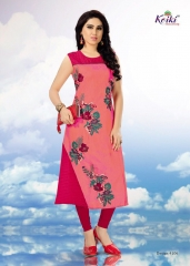 KOIKI BLOSSOM FANCY SILK KURTIS CATALOG IN WHOLESALE BEST RATE BY GOSIYA EXPORTS SUPPLIER (5)