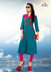 KOIKI BLOSSOM FANCY SILK KURTIS CATALOG IN WHOLESALE BEST RATE BY GOSIYA EXPORTS SUPPLIER (9)