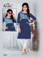 KOIKI GRACE COTTON KURTI WHOLESALE BEST RATE DEALER SURAT ONLINE BY GOSIYA EXPORTS SURAT (1)